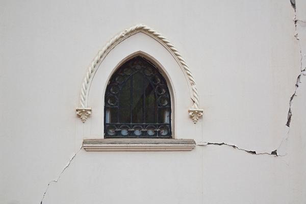 Grieta en una fachada